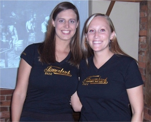 2005 Fauerbach Brewing Company Photos